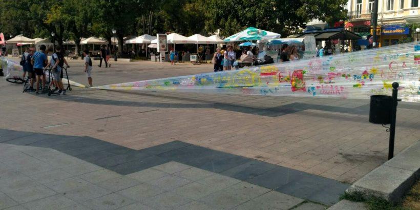 Третото издание на 3D Street art ще се проведе пред Паметника на свободата