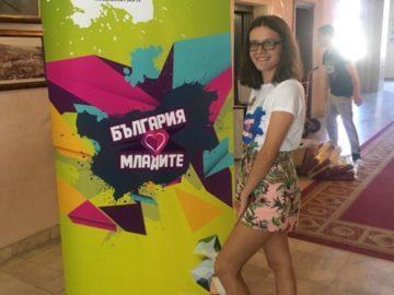 """Моника Митева се включи във фестивала """"България обича младите"""""""