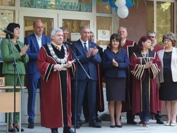 Откриване на учебната 2019/20 учебна година във филиала на русенския университет в град Видин