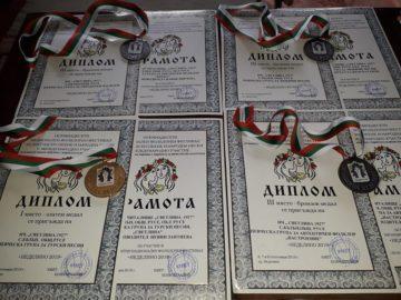 4 медала за талантите от Бъзън от 18-ия национален фолклорен фестивал за двугласово пеене и народна песен в Неделино