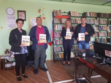 Учебни помагала по история получиха учениците в Новград