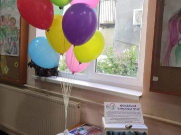 """ОУ """"Иван Вазов"""" - Русе се присъедини към благотворителна инициатива по повод първия учебен ден"""