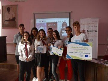"""АЕГ """"Гео Милев"""" получи своята голяма награда от конкурса """"Дискриминацията (не) съществува"""""""