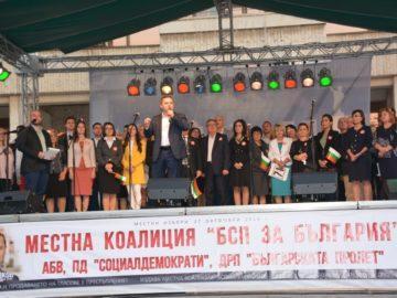 """Кандидатът за кмет от местна коалиция """"БСП за България"""" Пенчо Милков откри предизборната си кампания със зрелищен концерт на рок група БТР"""
