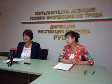 12 фирми ще провери ДИТ - Русе по новия ЗХУ през октомври