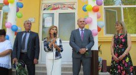 Светлана Ангелова и министър Бисер Петков откриха обновената детска градина в Баниска
