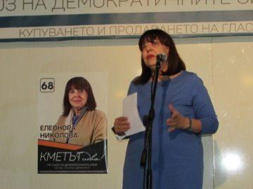 Кандидатът за кмет на Община Русе Елеонора Николова откри предизборната си кампания тази вечер