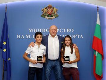Сезен Белберова с награда от ММС