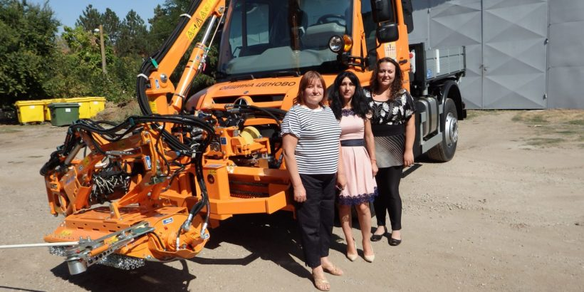 Нов многофункционален камион доставиха в Ценово по трансграничен проект