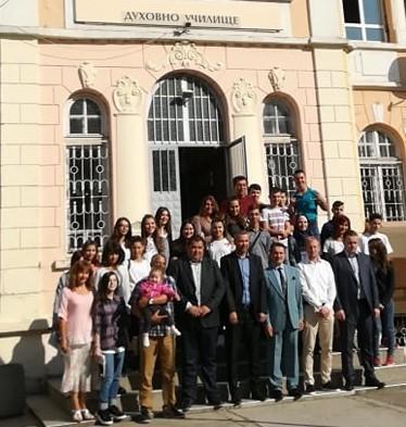Духовното училище в Русе откри днес новата учебна година