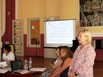 Превенцията на насилието над деца бе във фокуса на информационна среща в Русе