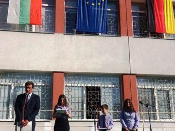 Новата учебна година бе открита в СУПНЕ - Русе