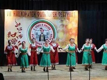 Самодейците от Караманово получиха отличия и признание във Водица