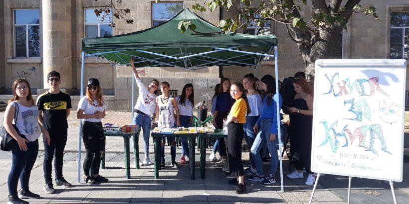 """За втори път Младежки парламент проведе кампанията """"Книга за книга"""" в Русе"""