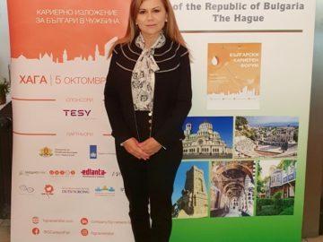Светлана Ангелова приветства участниците в кариерен форум в Хага