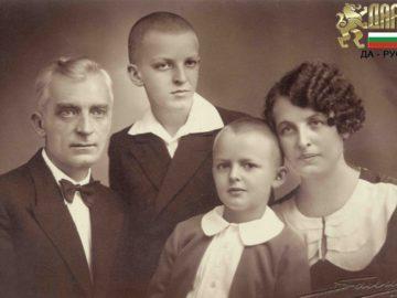 185 години от рождението на Петър Оджаков