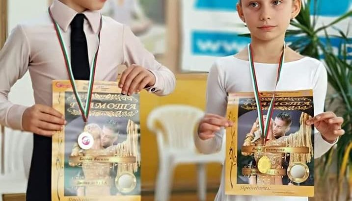 """Малките танцьори от """"Фламинго 98"""" с трето място на турнира за купа """"Одесос"""""""