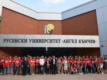 Русенският университет ще обучава 58 чуждестранни студенти по програмата Еразъм през академичната 2019/2020 година