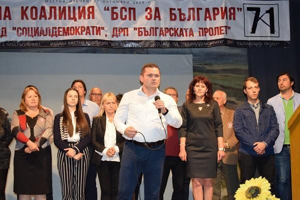 Пенчо Милков: Убеден съм, че е дошло време нашето поколение да поеме отговорност за това, което се случва в страната ни