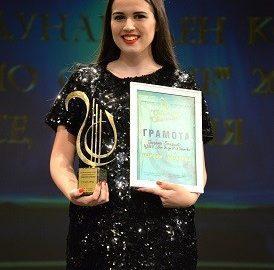 """Статуетката на Гран При""""Северно сияние"""" отново отиде във Велико Търново"""