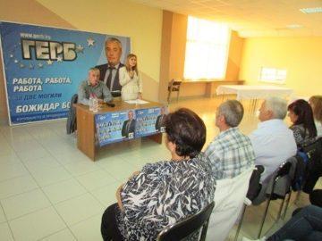 Народният представител Светлана Ангелова представи кандидатите за общински съветници и кметове в Община Две могили