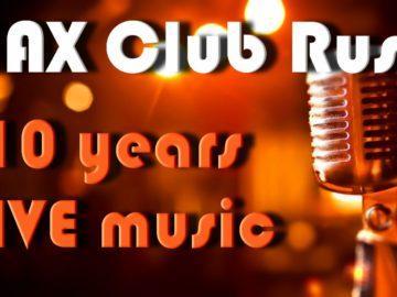 Макс клуб Русе чества 10 години от своето създаване