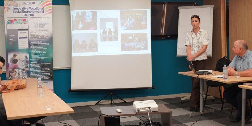 Делегация от Русенския университет участва в семинар по Социално предприемачество в Скопие