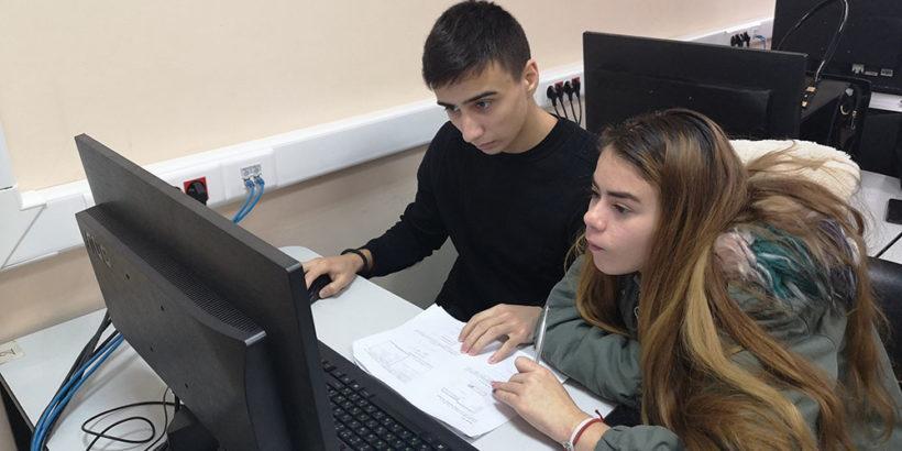 ученици по прогнозиране и управление на инвестиционни ресурси