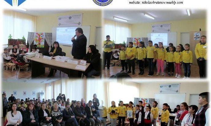 """В ОУ """"Никола Обретенов"""" започнаха дейности по проект """"Заедно мечтаем, учим и играем"""""""