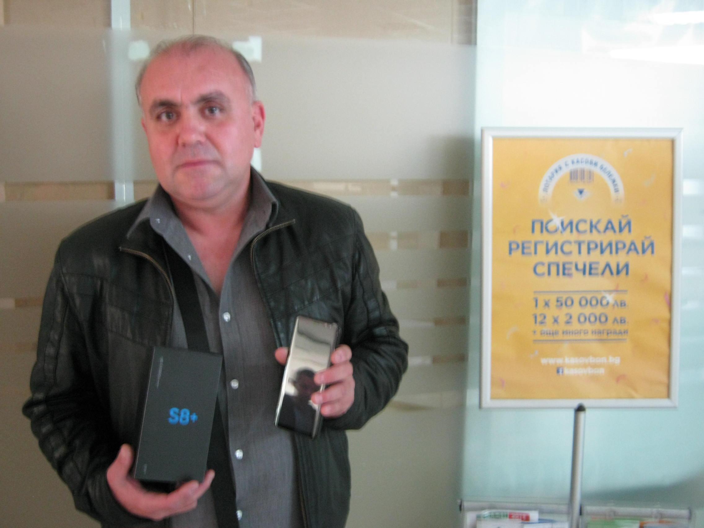 Трети русенец получи награда от лотарията на НАП