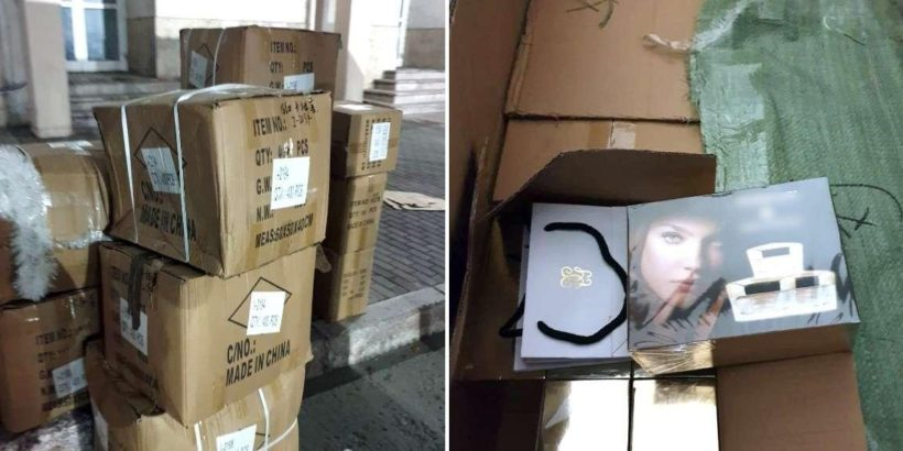 Близо 10 000 фалшиви парфюма задържаха на Дунав мост 1