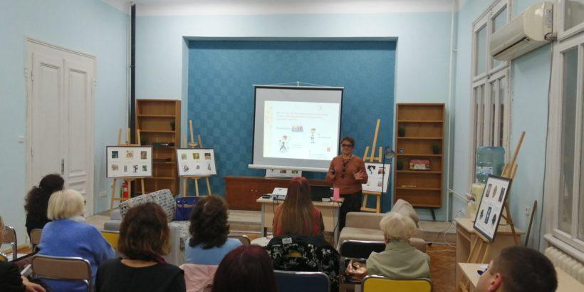 Седемте принципа за по-добър живот на д-р Ани Димитрова