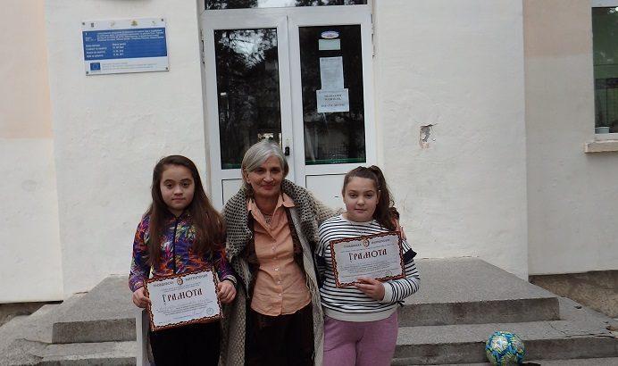 Петокласничка от Ценово получи награда от Пловдивската митрополия