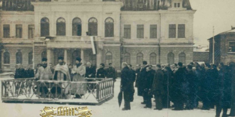 Честване на Архангеловден в Русе преди 78 години