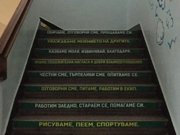 """Основно училище """"Иван Вазов"""" вече е с обновени стълби между етажните пространства"""