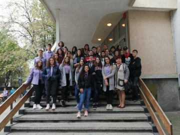 Румънски ученици посетиха СУПНЕ