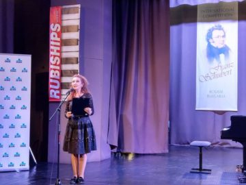 """Международният конкурс """"Франц Шуберт"""" ще бъде открит днес в Русе"""