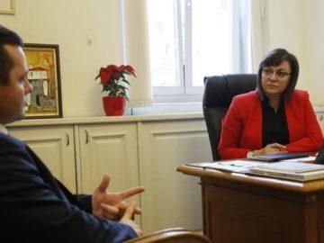 Корнелия Нинова се е срещнала с кмета на Община Русе Пенчо Милков