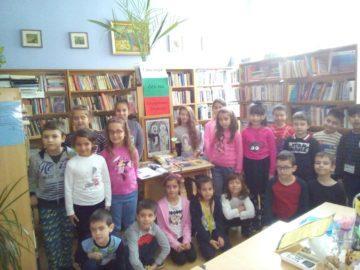 """Ден на народните будители в библиотеката на СУ """"Възраждане"""""""