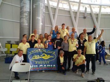 """Плувците - ветерани на """"Ирис""""-Русе отново златни медалисти"""