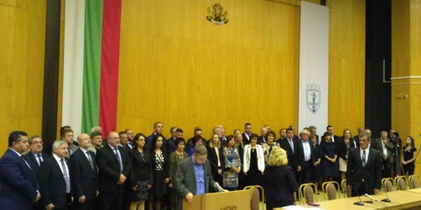 51 общински съветници в Русе положиха клетва сега