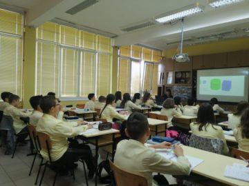 """Открити уроци по математика в ОУ """"Любен Каравелов"""" във връзка с национална програма """"Иновации в действие"""""""