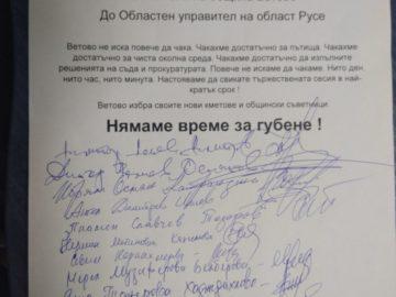 """""""Ветово повече не иска да чака!"""" събра над 100 подписа само за няколко часа"""