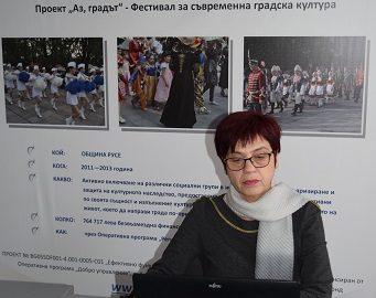 "Уебинар за две процедури по ОП ""Околна среда"" 2014- 2020 на ОИЦ - Русе"