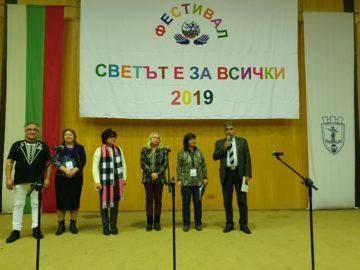 """В Русе бе открит фестивалът """"Светът е за всички – 2019г."""""""