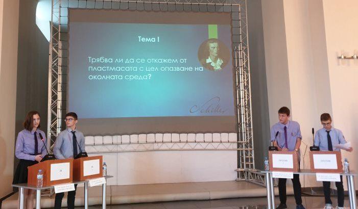 """Ученици от 4 русенски учебни заведения дебатираха по темите """"Екология"""" и """"Родолюбие"""""""