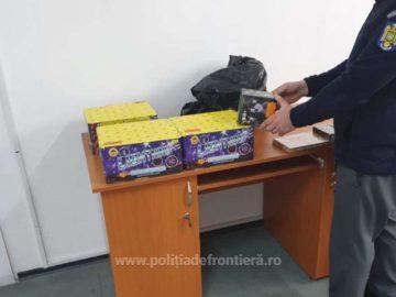 Пиротехнически изделия откриха в 2 автомобила на Дунав мост 1