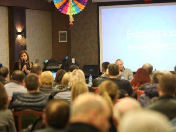 Областно събрание на ГЕРБ се проведе в Русе