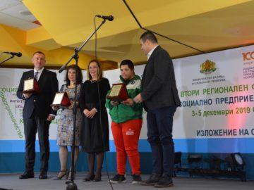 Ръководител на екип от Русенския университет с награда от МТСП за социално предприемачество