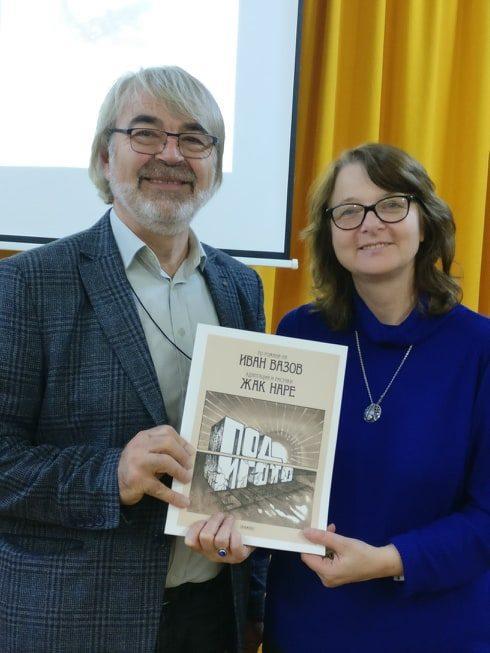 """125 години """"Под игото"""" – рецепция на великата българска книга"""